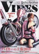 VIBES (バイブス)2018年 2月号