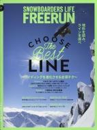 FREERUN (フリーラン)2018年 1月号