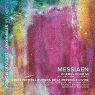 神の降臨のための3つの小典礼、ミのための詩 ルドヴィク・モルロー&シアトル交響楽団、マイケル・ブラウン、ジェイン・アーチボルト、他