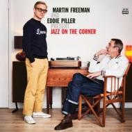 Martin Freeman and Eddie Piller Present Jazz On The Corner (2枚組アナログレコード)