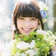 タイトル未定 【初回限定盤】(+DVD)