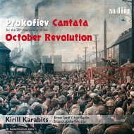 革命20周年のためのカンタータ キリル・カラビツ&シュターツカペレ・ワイマール、エルンスト・ゼンフ合唱団、エアフルト空軍音楽隊
