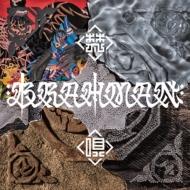 梵唄 -bonbai-【初回限定盤】(+DVD)