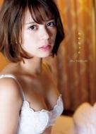 吉崎綾 写真集 「あやちゃん」