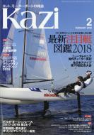 Kazi (カジ)2018年 2月号
