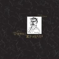Urmuz Epigrams