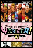TORU YANO <ギリギリ>15TH ANNIVERSARY Y・T・R V・T・R VI 〜そして伝説へ?〜