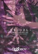 LONDBOY LAST ONEMAN LIVE -ミヤコワスレ-