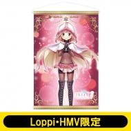 オリジナルA3タペストリー(環いろは)/ マギアレコード 魔法少女まどか☆マギカ外伝【Loppi・HMV限定】