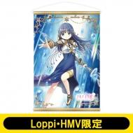 オリジナルA3タペストリー(七海やちよ)/ マギアレコード 魔法少女まどか☆マギカ外伝【Loppi・HMV限定】