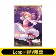オリジナルA3タペストリー(鹿目まどか)/ マギアレコード 魔法少女まどか☆マギカ外伝【Loppi・HMV限定】
