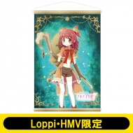 オリジナルA3タペストリー(秋野かえで)/ マギアレコード 魔法少女まどか☆マギカ外伝【Loppi・HMV限定】