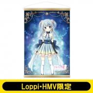 オリジナルA3タペストリー(水波レナ)/ マギアレコード 魔法少女まどか☆マギカ外伝【Loppi・HMV限定】