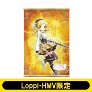 オリジナルA3タペストリー(巴マミ)/ マギアレコード 魔法少女まどか☆マギカ外伝【Loppi・HMV限定】