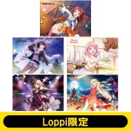 バンドリ!ガールズバンドパーティ!クリアファイルA(5枚1セット)【Loppi限定】