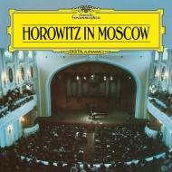 ヴラディミール・ホロヴィッツ〜伝説の1986年モスクワ・リサイタル (180グラム重量盤レコード)