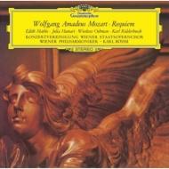 レクイエム:カール・ベーム指揮&ウィーン・フィルハーモニー管弦楽団、エディット・マティス(ソプラノ)、ユリア・ハマリ(アルト)、他 (180グラム重量盤レコード)