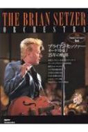 ブライアン・セッツァー・オーケストラ 25年の軌跡 ギター・マガジン