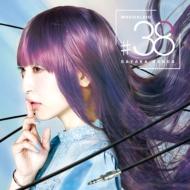 MUSICALOID #38 (此方乃サヤ盤)