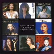 ゴールデン☆ベスト 笠井紀美子〜Singles 1976-1984〜(Blu-Spec2)