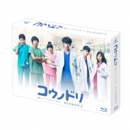 コウノドリ SEASON2 Blu-ray BOX