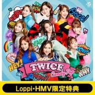 《特典ポスター付き》 Candy Pop 【初回限定盤A】 (CD+DVD)