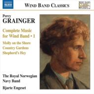 吹奏楽のための作品全集 第1集 ビャルテ・エンゲセト&王立ノルウェー海軍バンド