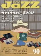 JAZZ JAPAN (ジャズジャパン)vol.90 2018年 3月号