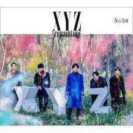 XYZ=repainting 【初回限定盤A】(+DVD)