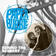 Behind The Scenery: The Complete Paper Bubble