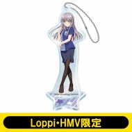 アクリルスタンドキーホルダー(湊友希那)/ バンドリ!ガールズバンドパーティ!【Loppi・HMV限定】