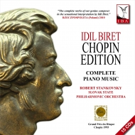 Complete Solo Piano Works & Concerto Works : Idil Biret(P)Stankovsky / Slovak State Philharmonic (15CD)