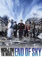 HiGH & LOW THE MOVIE 2〜END OF SKY〜<通常盤>