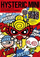 HYSTERIC MINI OFFICIAL GUIDE BOOK 2018 SPRING & SUMMER e-MOOK