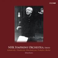 カバレフスキー:組曲『道化師』、ハチャトゥリアン:剣の舞、バーバー:アダージョ、他 エフレム・クルツ&NHK交響楽団(1962)