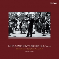 交響曲第5番『革命』、第9番 エフレム・クルツ&NHK交響楽団(1962)