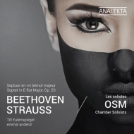 ベートーヴェン:七重奏曲、R.シュトラウス:もうひとりのティル・オイレンシュピーゲル OSMチェンバー・ソロイスツ