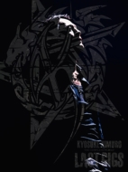KYOSUKE HIMURO THE COMPLETE FILM OF LAST GIGS (Blu-ray)