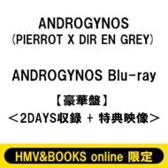 《ローチケHMV限定販売》 ANDROGYNOS Blu-ray【豪華盤】<2DAYS収録 +特典映像> (3回目)
