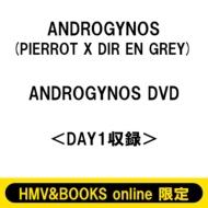 《ローチケHMV限定販売》 ANDROGYNOS DVD<DAY1収録> (3回目)
