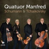 シューマン:弦楽四重奏曲第1番、チャイコフスキー:弦楽四重奏曲第2番 マンフレッド四重奏団