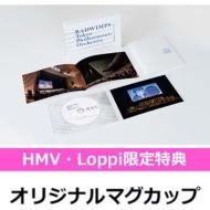 【HMV・Loppi限定特典:オリジナルマグカップ付】「君の名は。」オーケストラコンサート[Blu-ray]