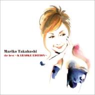 the best 〜KARAOKE EDITION〜