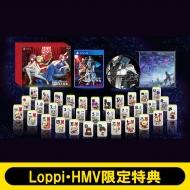 【PS4】プレミアム限定版 Fate / EXTELLA LINK for PlayStation4≪Loppi・HMV限定特典:ネロ・クラウディウス衣装「ウインター・ローマ」プロダクトコード付き≫