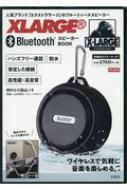 XLARGE(R)Bluetooth スピーカー Book