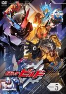 仮面ライダービルド VOL.5[DVD]