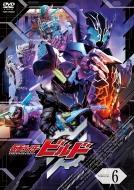 仮面ライダービルド VOL.6[DVD]