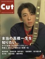 Cut (カット)2018年 2月号