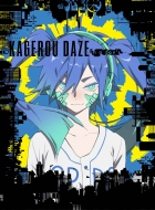 Kageroudaze -In A Day`s-