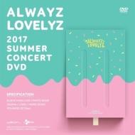 2017 SUMMER CONCERT ALWAYZ (3DVD)